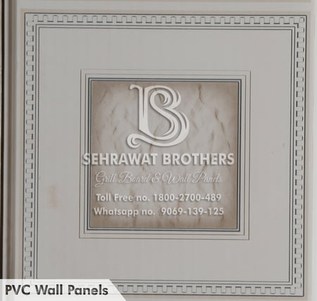 PVC Wall Panels SBPWP1101
