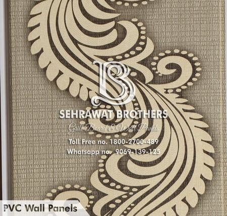 PVC Wall Panels SBPWP1129