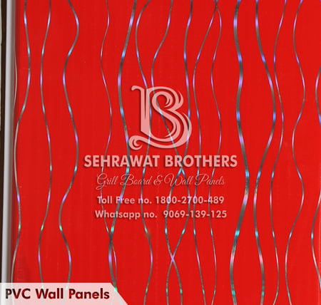 PVC Wall Panels SBPWP1125