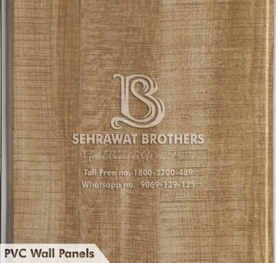 PVC Wall Panels SBPWP1103