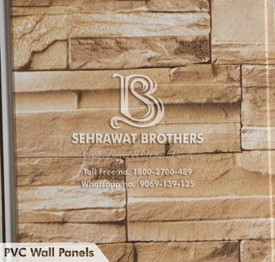 PVC Wall Panels SBPWP1105