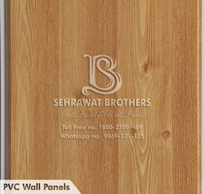 PVC Wall Panels SBPWP1110