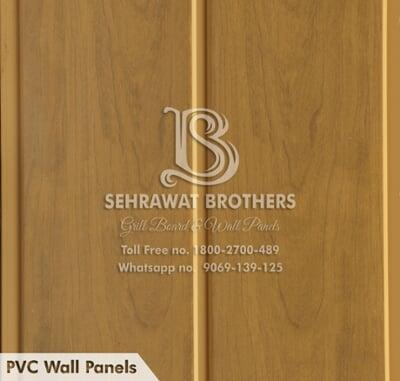 PVC Wall Panels SBPWP1112