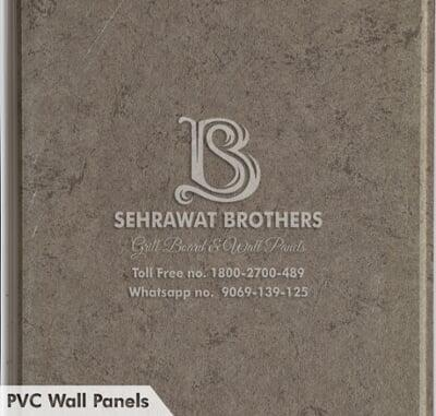 PVC Wall Panels SBPWP1114