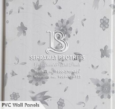 PVC Wall Panels SBPWP1116