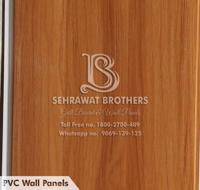 PVC Wall Panels SBPWP1119