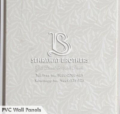 PVC Wall Panels SBPWP1120