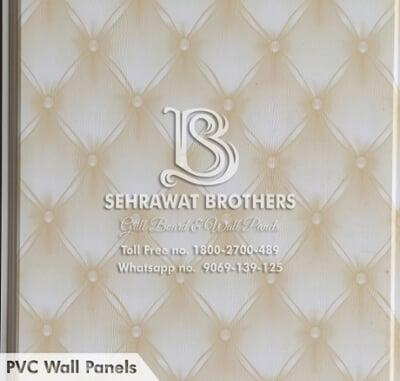 PVC Wall Panels SBPWP1121