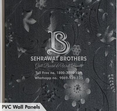 PVC Wall Panels SBPWP1122