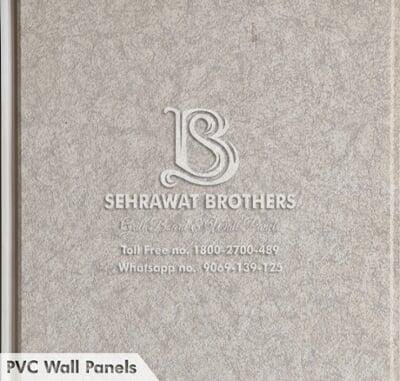 PVC Wall Panels SBPWP1124