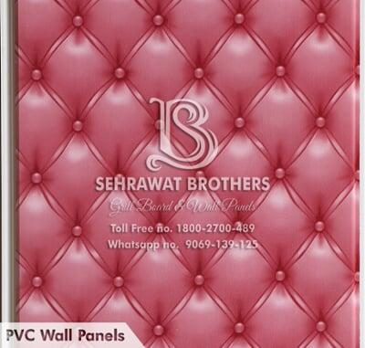 PVC Wall Panels SBPWP1126