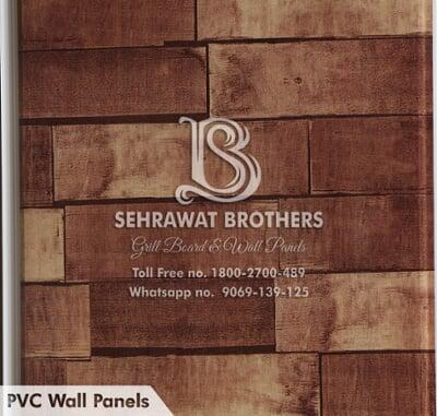 PVC Wall Panels SBPWP1130