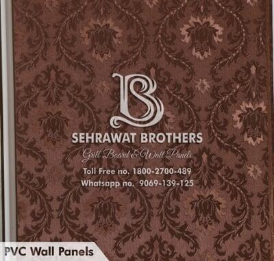 PVC Wall Panels SBPWP1131