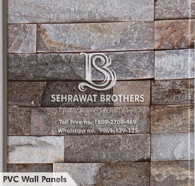 PVC Wall Panels SBPWP1132