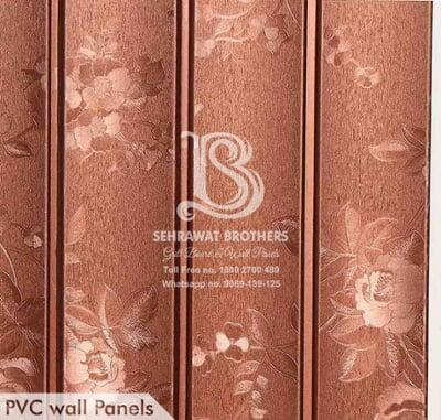 PVC Wall Panels SBPWP1156