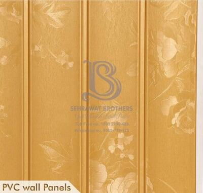 PVC Wall Panels SBPWP1157